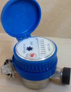 Water Meter Manufacturers In Fujairah
