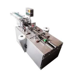 SOAP BUNDLING MACHINE