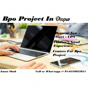 Bpo Project In Dispur