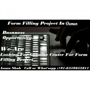 Form Filling Project In Daman