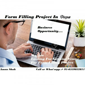 Form Filling Project In Dispur