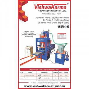 Brick Making Machine Suppliers In Jamshedpur