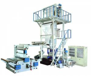 Three Layer Film Extrusion Line