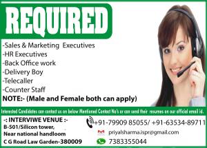 Jobs In Shivaranjani
