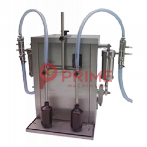 Liquid Filling Machine Manufacturers In Dhaka