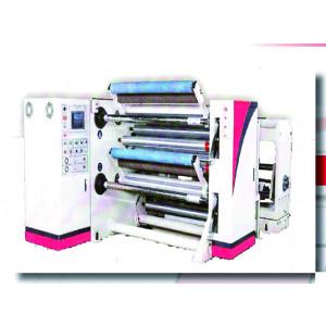 Wanted Paper Slitting Machine Near Chibombo Zambia