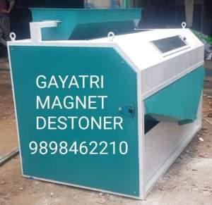 Magnetic Destoners